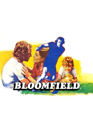 Image Bloomfield
