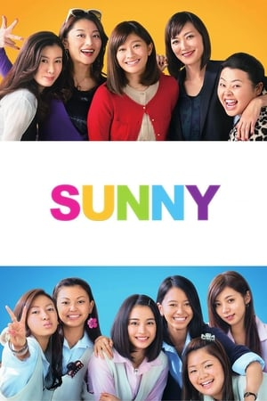 Image Sunny: Our Hearts Beat Together