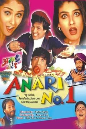 Image Anari No. 1