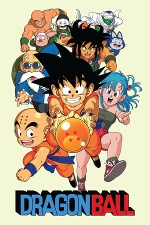 Dragon Ball Yabai