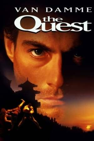 Image The Quest