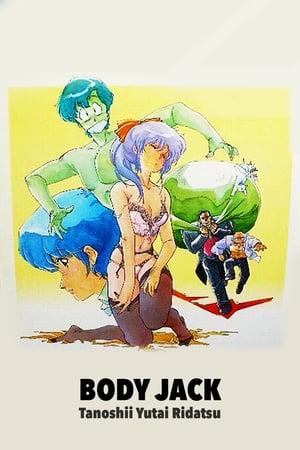 Body Jack - Tanoshii Yutai Ridatsu
