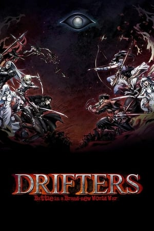 Image Drifters