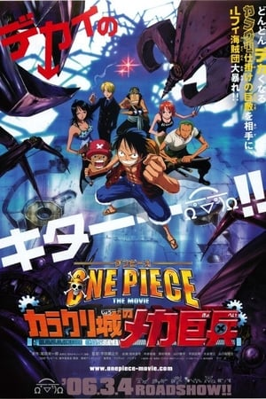 Image One Piece: Giant Mecha Soldier of Karakuri Castle