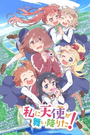 Image WATATEN!: an Angel Flew Down to Me