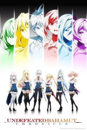Image Undefeated Bahamut Chronicle
