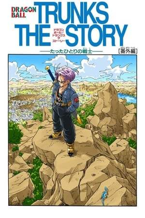 Image Dragon Ball Z - La storia di Trunks