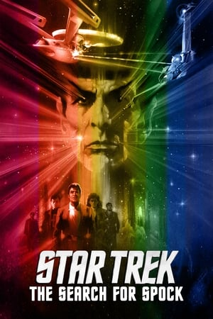 Image Star Trek III: The Search for Spock