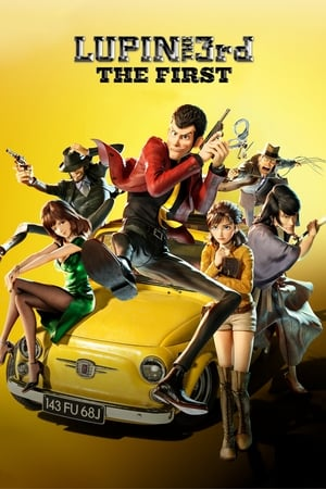 Image Lupin the 3rd: The First
