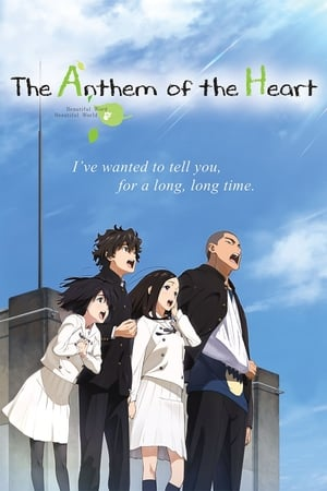 Image The Anthem of the Heart