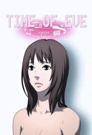 Image Time of Eve: The Movie