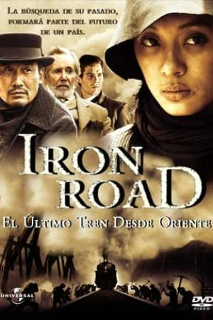 Image Iron Road
