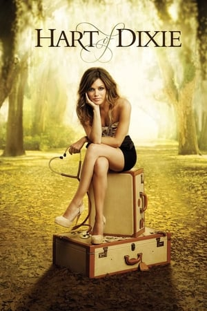 Image Hart of Dixie