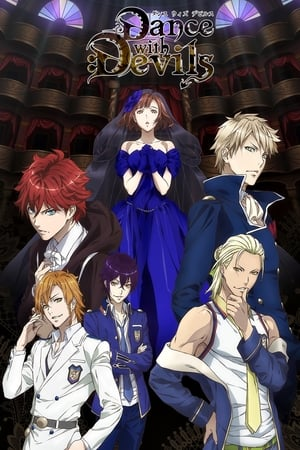 Image Dance with Devils