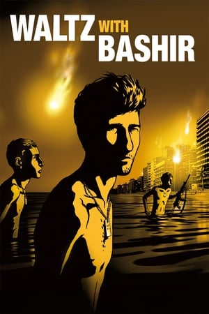 Image Waltz with Bashir