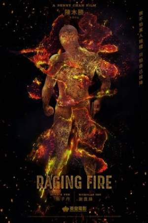 Image Raging Fire