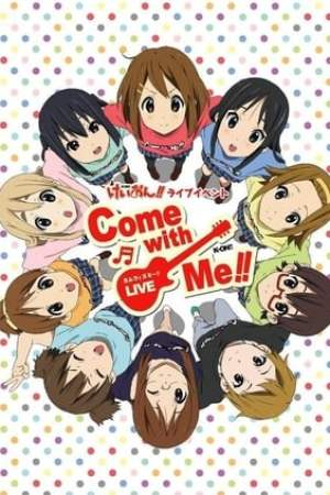 Image K-ON!! ライブイベント ~Come with Me!!~