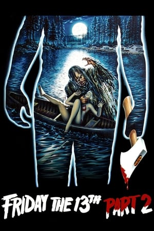 Image Friday the 13th Part 2