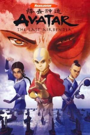 Image Avatar: The Last Airbender - Book One: Water
