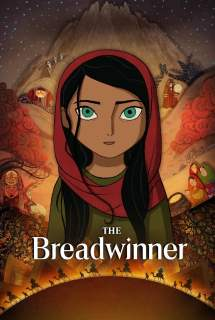 The Breadwinner ~ 2017