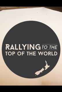 Rallying to the Top of the World ~ 2015