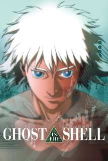 GHOST IN THE SHELL ~ 1995