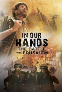 In Our Hands: The Battle for Jerusalem ~ 2017