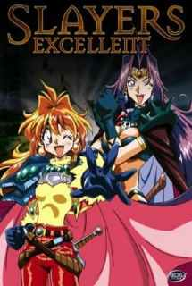 Slayers Excellent ~ 1998