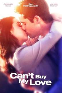 Can't Buy My Love ~ 2017