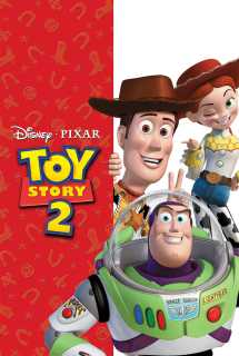 Toy Story 2 ~ 1999