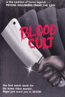 Blood Cult ~ 1985