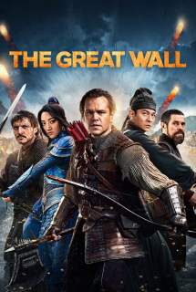 The Great Wall ~ 2016