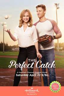 The Perfect Catch ~ 2017