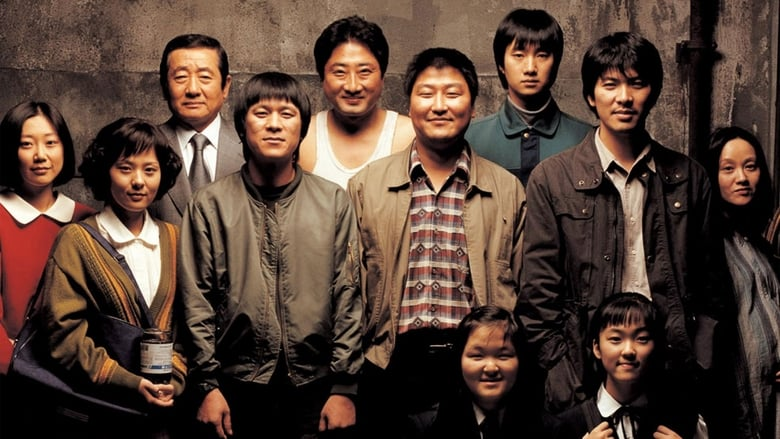 Watch Memories Of Murder Full Movie HD Online Free