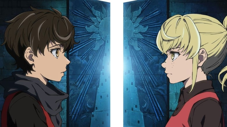 Watch Tower Of God HD Free TV Show