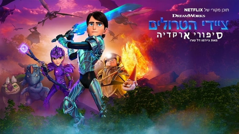 Watch Trollhunters: Tales Of Arcadia HD Free TV Show