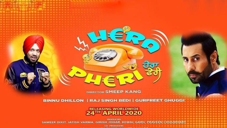 Watch Hera Pheri Full Movie Online Free