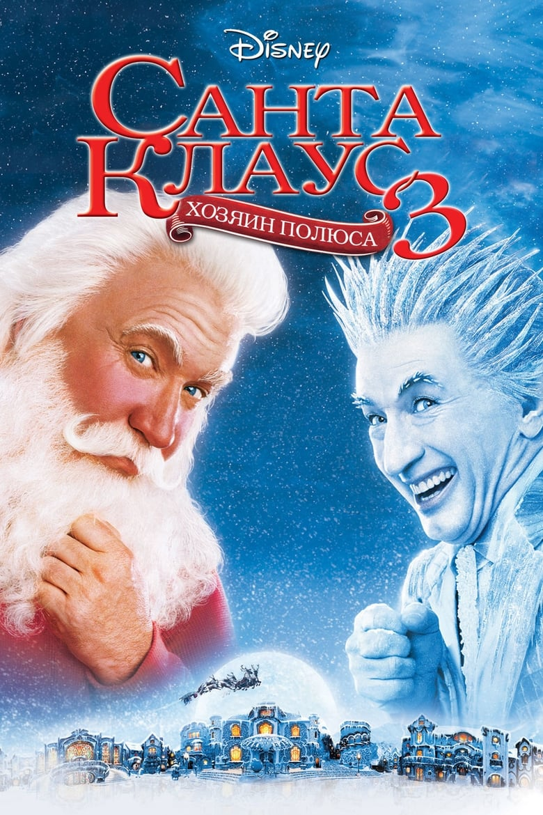 3 clause movie review santa