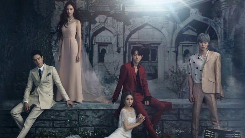Watch The Bride Of Habaek HD Free TV Show