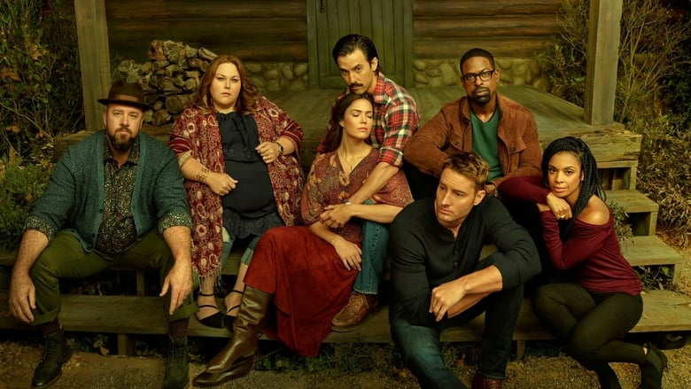 Watch This Is Us HD Free TV Show