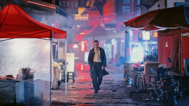 Watch Long Day's Journey Into Night Full Movie HD Online Free