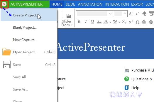 免費的「ActivePresenter」讓您輕鬆錄影及編輯教學影片 ap-14