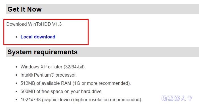 WinToHDD讓你在硬碟上直接重裝Windows系統,VHD虛擬硬碟也行哦! w2h-02