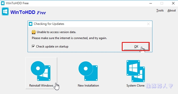 WinToHDD讓你在硬碟上直接重裝Windows系統,VHD虛擬硬碟也行哦! w2h-12
