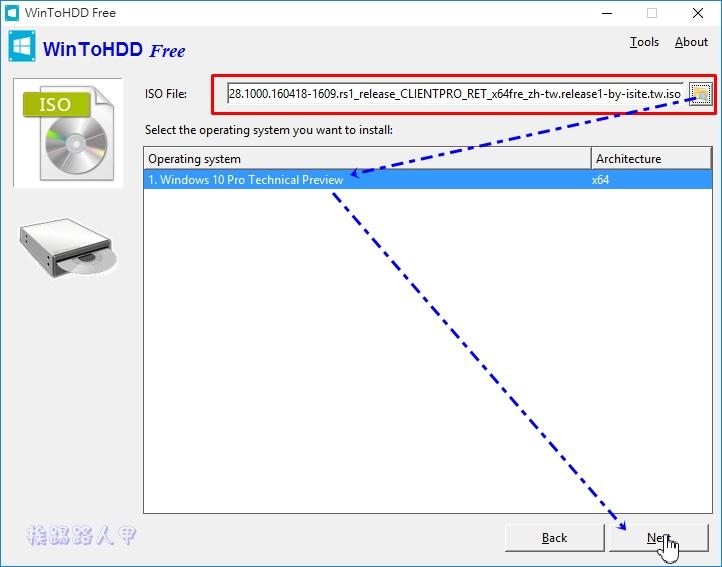 WinToHDD讓你在硬碟上直接重裝Windows系統,VHD虛擬硬碟也行哦! w2h-14