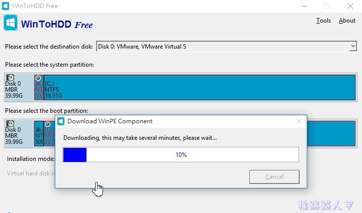 WinToHDD讓你在硬碟上直接重裝Windows系統,VHD虛擬硬碟也行哦! w2h-19