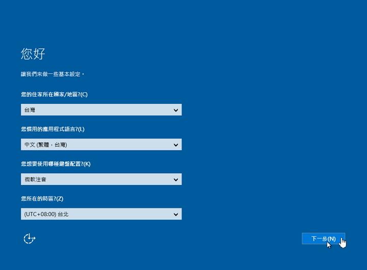WinToHDD讓你在硬碟上直接重裝Windows系統,VHD虛擬硬碟也行哦! w2h-26