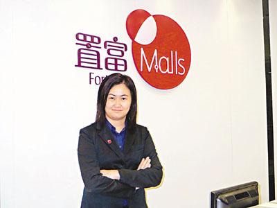 置富:購嘉湖銀座增派息 - 香港文匯報