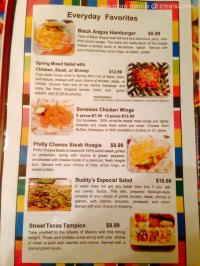 Online Menu of El Patio Mexican Grille Restaurant ...
