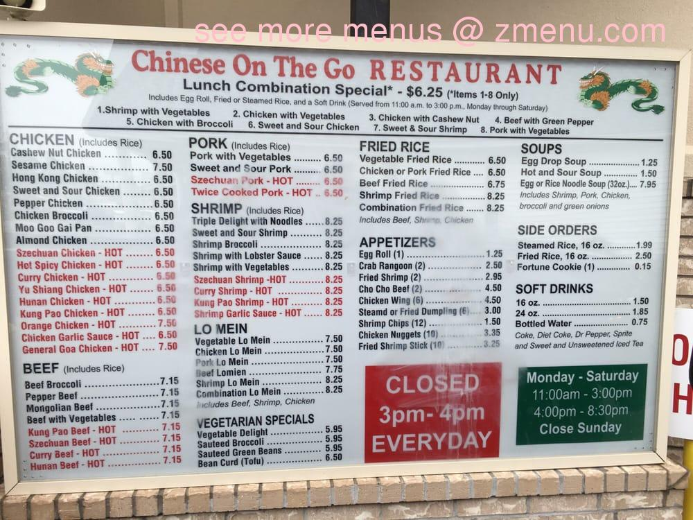 Online Menu of Chinese On the Go Restaurant, Bryant, Arkansas, 72022
